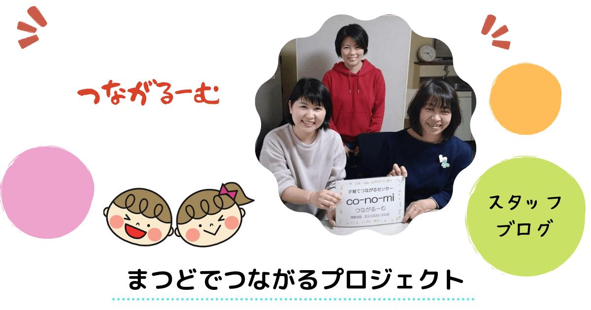 blog20210812